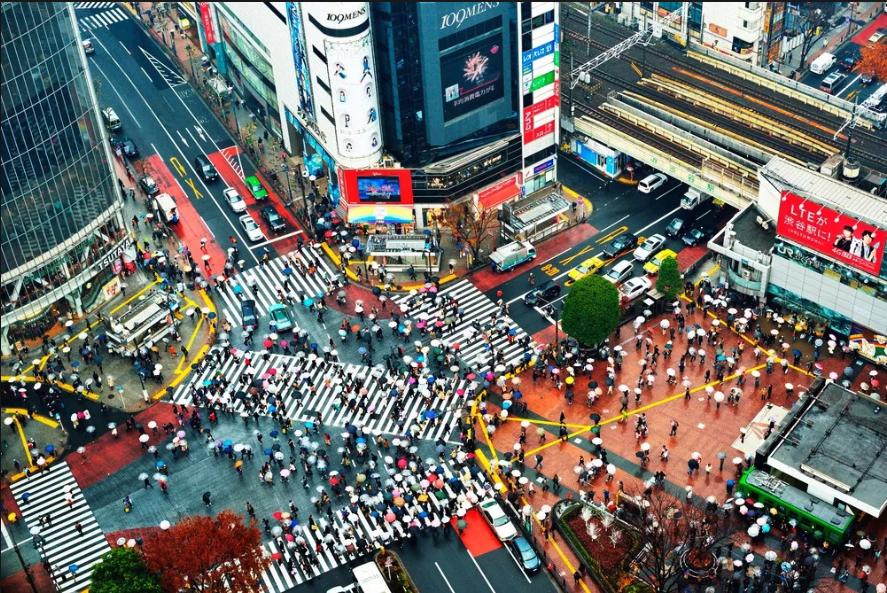 Vuelos baratos a Tokio desde Buenos Aires por ARS 24.547 finales