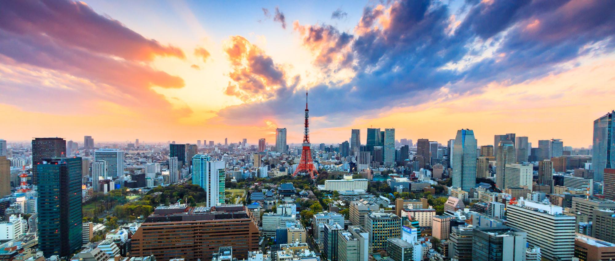 Vuelos baratos a Tokio desde Buenos Aires por ARS 37.683 finales